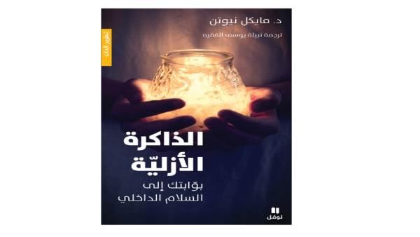سعر كتاب القرار فى السعودية سوق السعودية كان بكام