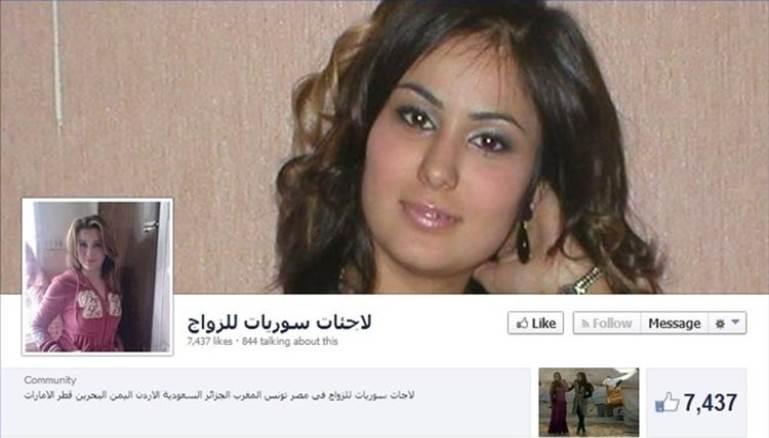 المدن بل غوا عن صفحة لاجئات سوريات للزواج