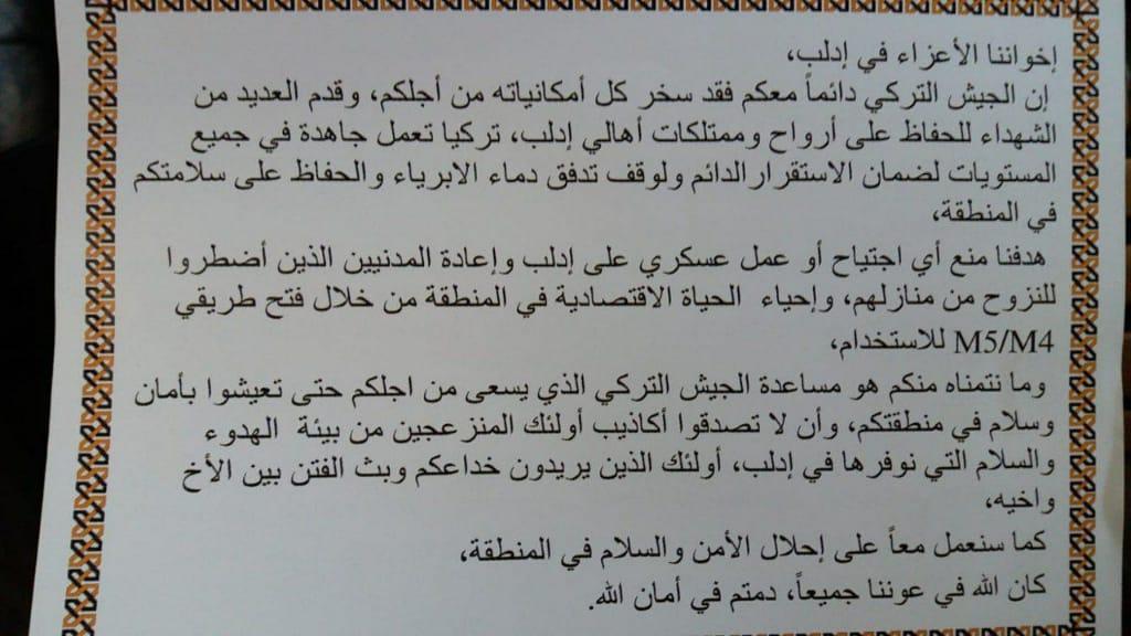 مناشير رماها الجيش التركي فوق إدلب